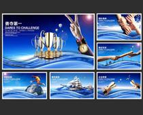 团队荣誉企业文化展板设计PSD素材