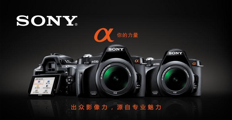 佳能相机城市风光广告psd素材 佳能相机广告封面psd素材 三星相机海报