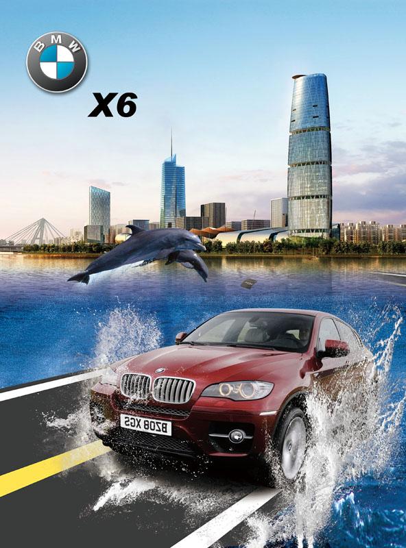 关键字: 宝马x6宝马suv创意广告汽车海报道路海豚水花汽车广告广告模图片