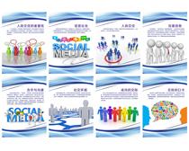 彩色3D小人企业文化展板PSD素材