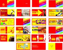 地产楼书宣传册设计矢量素材