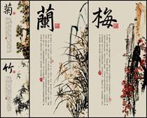 中国风水墨无框画高清图片