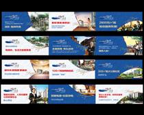 地产围墙广告设计矢量素材