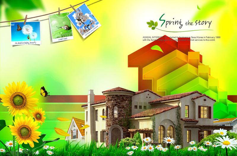 关键字: 照片春天背景花朵草地向日葵风景背景地产广告别墅房子地产