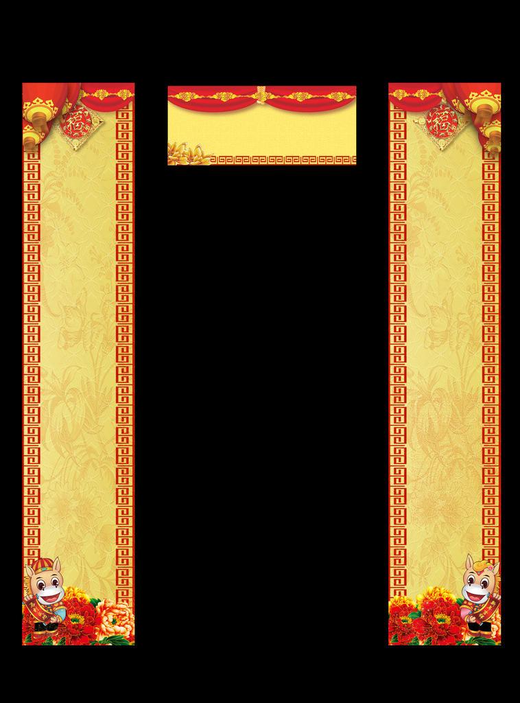 2014 马年 对联背景 马年对联 对联模板 新年对联 新春对联 对联 对联底纹 春联 春节对联 对联花纹 花纹 花纹背景 马年 灯笼 鞭炮 花 儿童 金元宝 节日素材 春节 新年 节日素材 PSD分层素材 源文件 免费素材