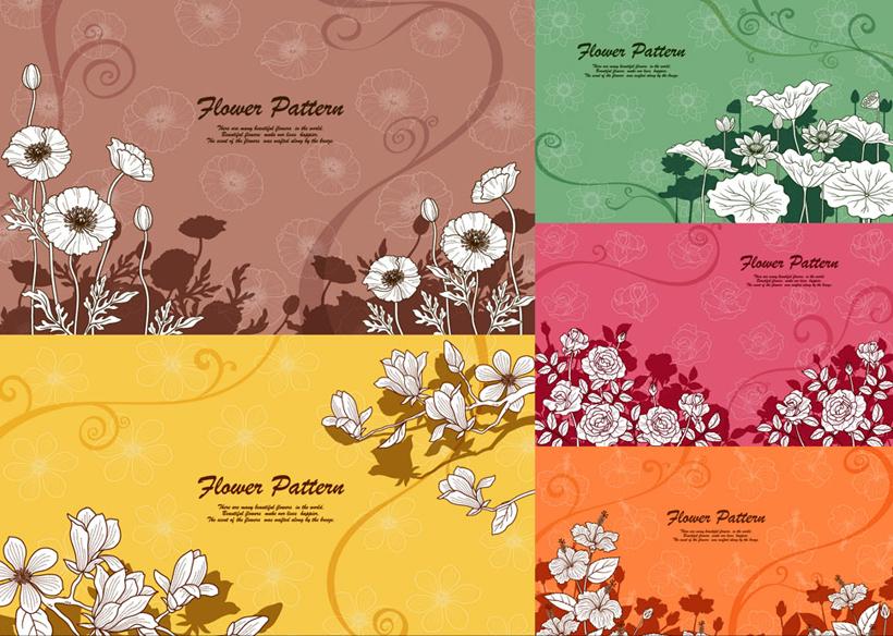 手绘花卉背景设计矢量素材