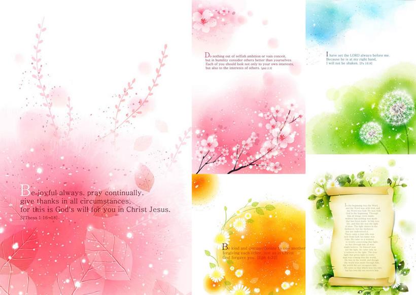 粉色温馨背景设计矢量素材
