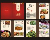 农家乐菜谱菜单设计时时彩平台娱乐