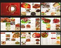 酒楼菜谱菜单菜品画册时时彩平台娱乐