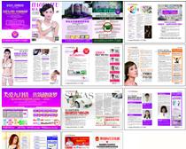 素材 设计/妇科疾病预防宣传杂志设计矢量素材