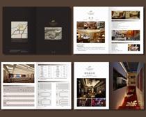 酒店广告宣传册设计时时彩平台娱乐