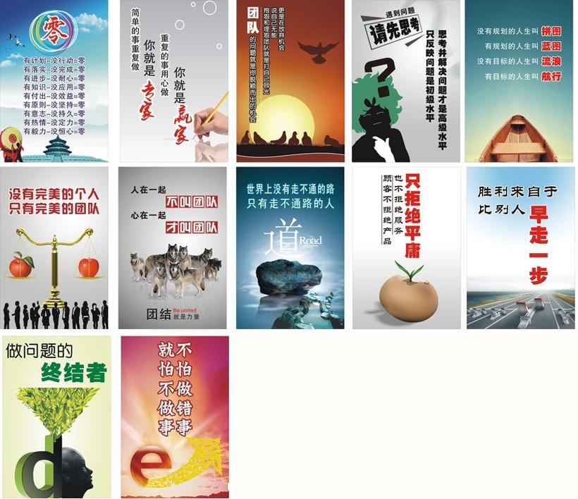 公司文化册设计矢量素材 清爽环保画册设计矢量素材 简洁企业文化宣传