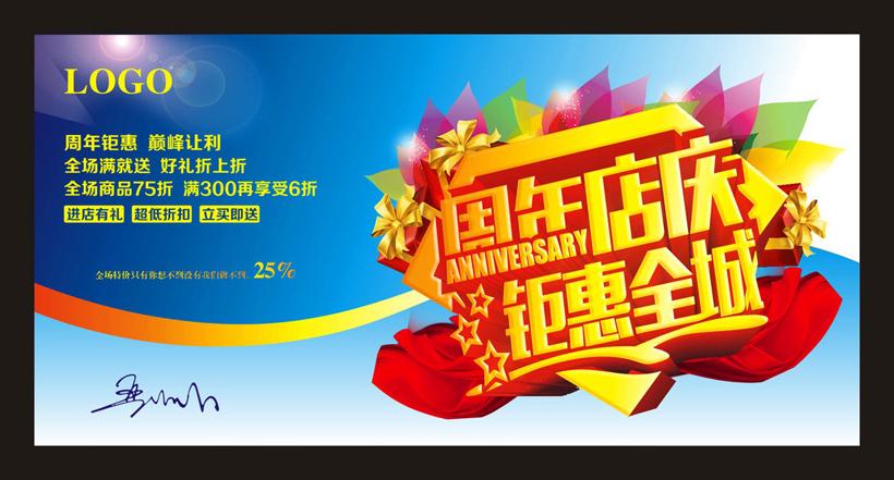 上海植发羙莱周年庆r钜惠