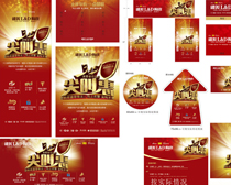 315尖叫惠促销海报设计矢量素材
