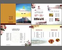 中式餐厅菜谱菜单设计时时彩平台娱乐