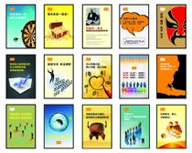 企业文化标识牌矢量素材