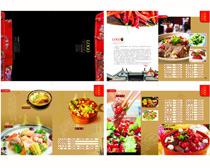 川菜食府菜谱设计时时彩平台娱乐