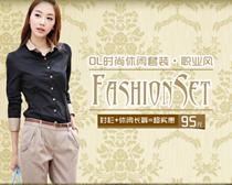 淘宝女性套装促销海报设计PSD素材