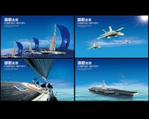 领航未来企业文化展板设计时时彩投注平台