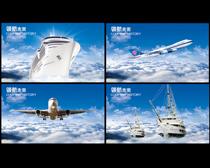 商务领航企业文化展板设计时时彩投注平台