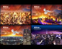 城市发展地产企业展板设计PSD素材