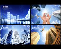 房地产企业广告展板PSD素材