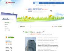 春天自然白色網頁PSD模板