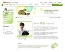 韓國文化網頁模板PSD素材