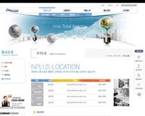 節能環保企業網站設計模板PSD素材