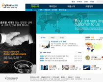 商业合作韩国网页模板时时彩投注平台