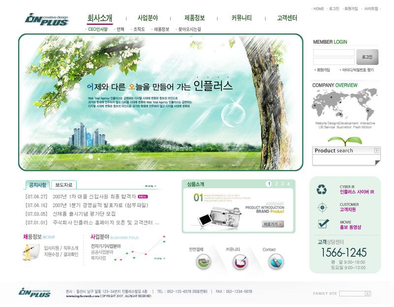 旅游景点风光网页模板psd素材 - 爱图网设计图图片