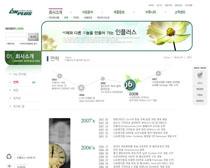 公司網站封面設計模板