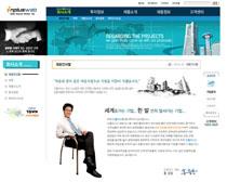 創造者韓國網頁模板PSD素材