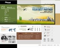 公司產品網頁模板PSD素材