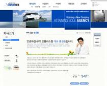 油轮韩国网页模板PSD素材