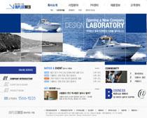 海上油轮商业网页模板PSD素材
