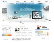白色數碼韓國網頁PSD素材