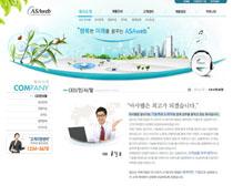 韓國科技網頁設計模板PSD素材