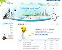 韓國網絡時代網站PSD素材