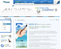 韩国成功企业网站模板PSD素材