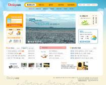 创意环保韩国网页模板PSD素材