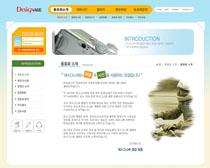 企业科技与速度网页模板PSD素材