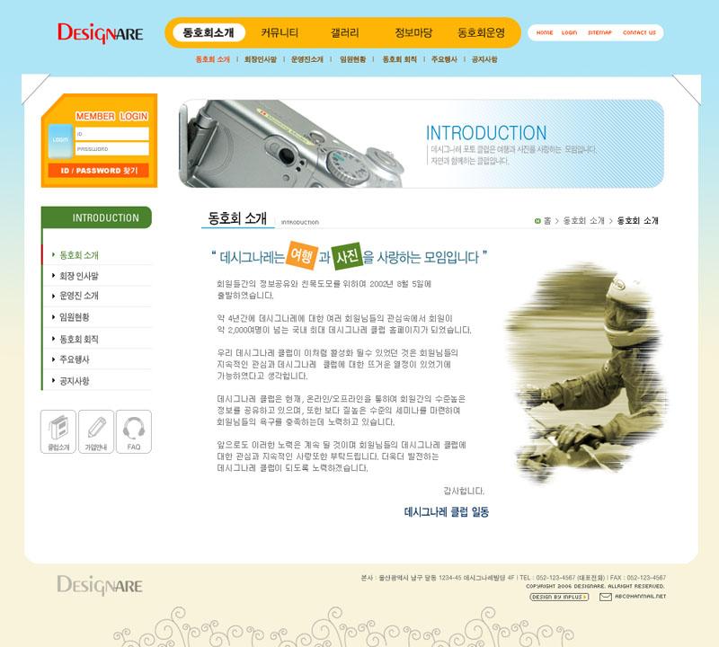 企业科技与速度网页模板psd素材 - 爱图网设计图片
