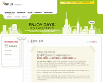 韓國剪影設計網頁模板PSD素材