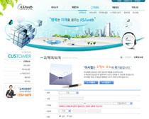 企業登記網頁模板PSD素材