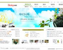 單反相機攝影網頁模板PSD素材