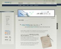 公司形像韩国网页模板PSD素材
