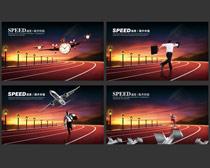 与速度赛跑企业文化展板设计PSD素材