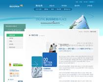 蓝色韩国网页模板设计PSD素材