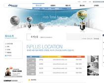 建材韓國網頁模板PSD素材